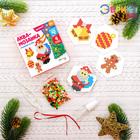 Аквамозайка «Дед мороз с мешком», подвески на ёлку