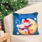 """Подушка-антистресс """"Счастливого Нового года!"""""""