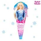 Кукла в конусе «Самой чудесной», новогодняя куколка