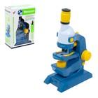 Игрушка детская микроскоп «Юный исследователь», стеклышки в комплекте