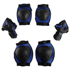 Защита роликовая, размер М, цвет синий