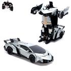 Робот-трансформер радиоуправляемый Lamborghini Veneno, работает от аккумулятора, масштаб 1:22, mz 2333X, цвет серый