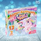 """Happy Valley Адвент-календарь """"Верь в чудеса"""" с игрушками, пони"""