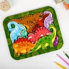 Зоопазл «Динозавры»