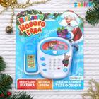 """ZABIAKA телефон стационарный, звук, """"Веселого нового года"""" №SL-02380"""