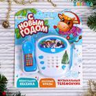 """ZABIAKA телефон стационарный, звук, """"С новым годом бычок"""" №SL-02381"""