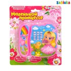 ZABIAKA Музыкальный телефон «Маленькой принцессе», звук, розовый SL-02495
