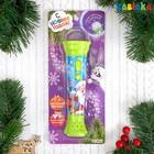 ZABIAKA Новогодний микрофон «С Новым годом», свет, звук, зелёный