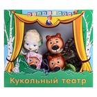 Кукольный театр «Три медведя»