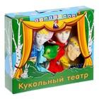 Кукольный театр «Царевна-лягушка»