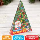 Пазлы «Дедушка Мороз», 35 элементов