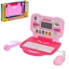 Компьютер детский обучающий с микрофоном на русско-английский язык, 30 программ, цвет розовый