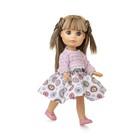 Кукла виниловая BERJUAN Luci Vestido Jersey Rosa, 22см