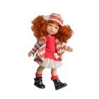 Кукла виниловая BERJUAN Fashion Girl Pelirroja, 35см