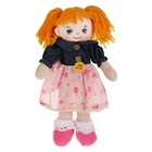 Кукла мягкая 30 см, 5 песен и 2 стиха А.Барто