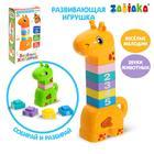 Музыкальная игрушка «Жираф» световые эффекты, цвета МИКС