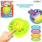 «Мишкина радость» музыкальная игрушка, цвет зелёный