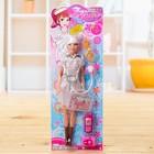 Кукла «Врач» с аксессуарами, высота 41 см