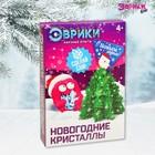 Выращивание кристаллов «Дед Мороз»