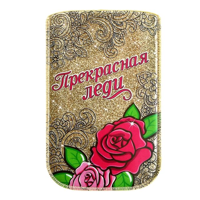 Чехол для телефона Прекрасная леди (формат 5/5С/5S)