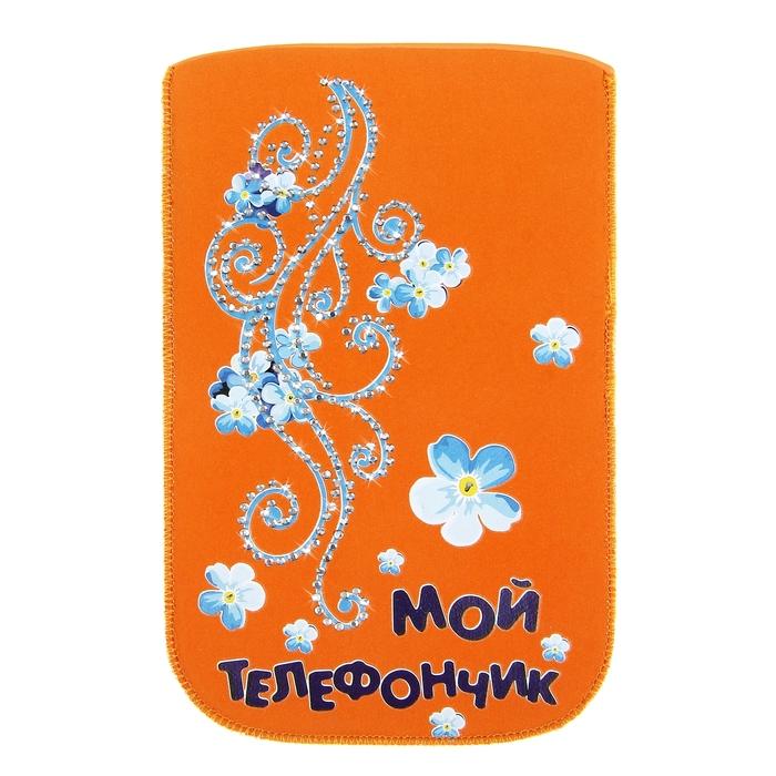 Чехол для телефона Мой телефончик (формат 5/5С/5S)