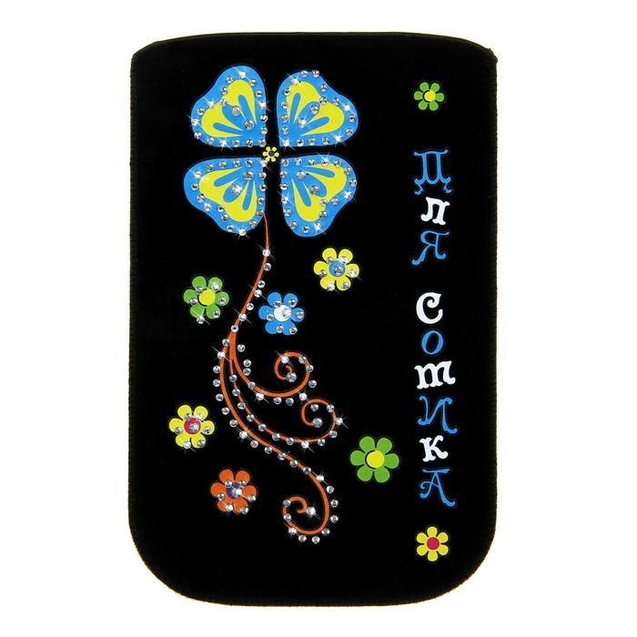 Чехол для телефона Для сотика (формат 5/5С/5S)