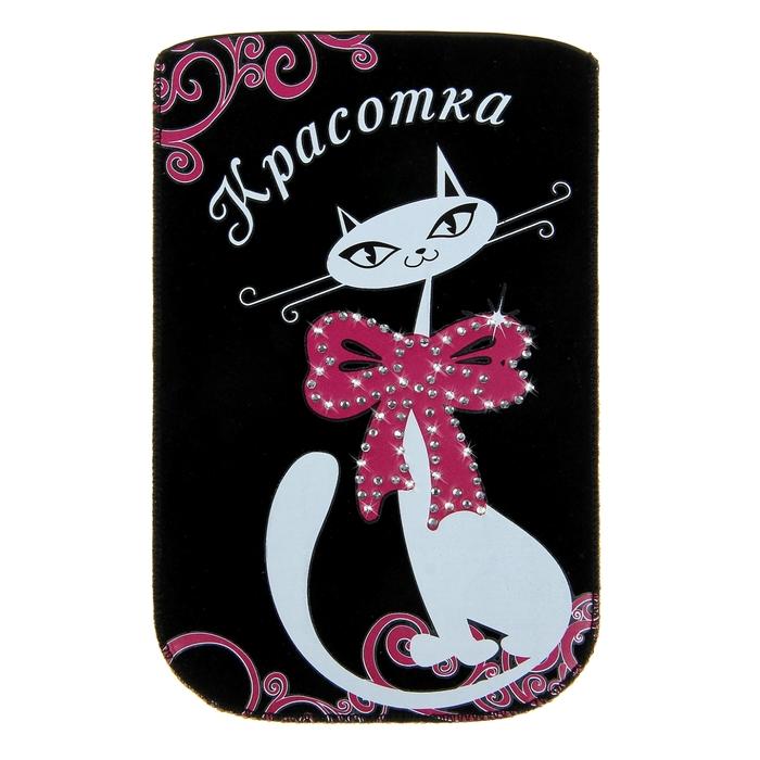 Чехол для телефона Красотка (формат 5/5С/5S)