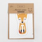 Игрушка для детей «Мягкий лисёнок» , набор для шитья, 14.8 × 27 см