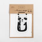 Игрушка для детей «Мягкая панда» , набор для шитья, 14.8 × 27 см