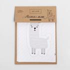 Игрушка для детей «Мягкая лама» , набор для шитья, 14.8 × 27 см
