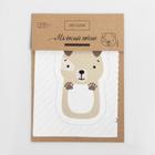 Игрушка для детей «Мягкий песик» , набор для шитья, 14.8 × 27 см
