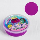 Слайм «Стекло: медуза» 100 г, фиолетовый неон