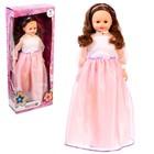 Кукла «Снежана праздничная 3», со звуковым устройством, двигается, 83 см, МИКС