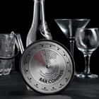 Барный компас для коктейлей d=13.5 см