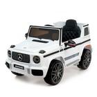 """Электромобиль """"MERCEDES-BENZ G63 AMG"""", окраска белый, EVA колеса, кожаное сидение"""