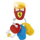 Игрушка музыкальная «Ключи Ferrari», от 3 месяцев