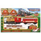 Железная дорога «Красная стрела» работает от батареек, световые и звуковые эффекты