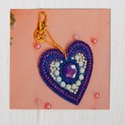 Алмазная вышивка-брелок «Сердце с жемчужинами», заготовка: 7 × 7 см