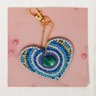 Алмазная вышивка-брелок «Сердце с сердцевиной», заготовка: 7 × 7 см