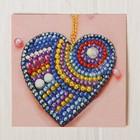 Алмазная вышивка-брелок «Сердце оригинальное», заготовка: 7 × 7 см