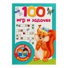 100 игр и задачек