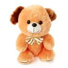 Мягкая игрушка «Собака с бантом» 22 см