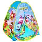 Детская палатка «Смешарики», в сумке