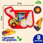 """Головоломка пазл """"Трактор"""" для самых маленьких"""