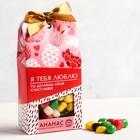 Ананас в шоколадной глазури «Ты делаешь меня счастливее», 100 г