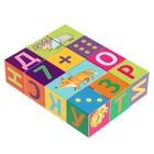 Кубики 12 шт. «Играем, читаем, считаем» под ред. Куликова Е.Н.
