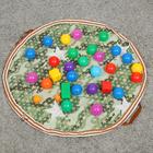 Сумка-мешок для игрушек, диаметр 1,0