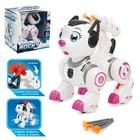 Робот-собака «Рокки», стреляет, световые эффекты, работает от батареек, цвет розовый