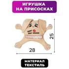 Автоигрушка на присосках «Тому, кому мешаю», зайчик