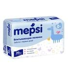 Пеленки детские впитывающие Mepsi, 40 х 60, 30 шт.